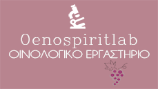 OENO SPIRIT LAB | Οινολογικό Εργαστήριο